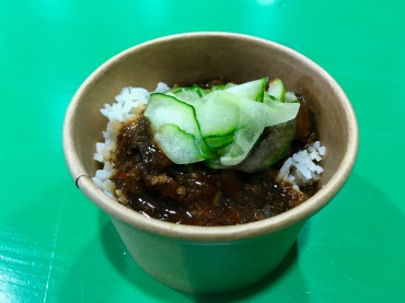 Taste Buchanan Event : Black Pepper Aubergine with Picked Cucumber and rice