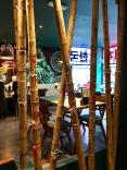 Nam Tuk Tram Stop : Inside 2