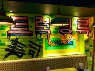 Nam Tuk Tram Stop : Inside 4