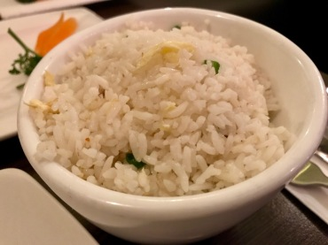 Lychee Oriental : Rice