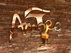 Amore (Glasgow, Merchant City) : Inside 2